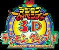 OVA 1 logo