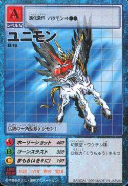 Unimon St-16 (DM)