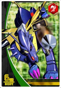 MetalGarurumon 5-535 (DCr)