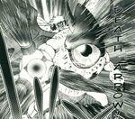 Death Arrow 1