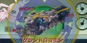 320px-Digimon analyzer dt GranLocomon jp.jpg