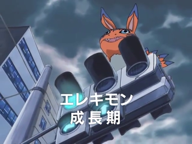 File:DigiAnalyserDS-Elecmon.png