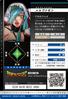 Mervamon 2-035 B (DJ)