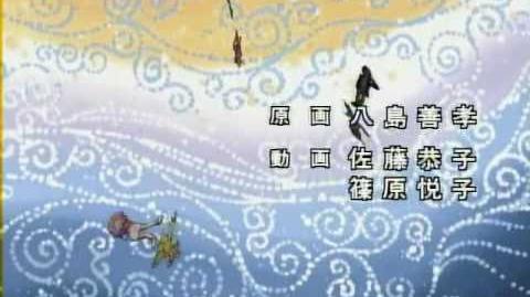 Digimon 02 ending español latino