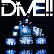 DiVE!! (Cover3)