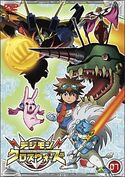List of Digimon Fusion episodes DVD 07