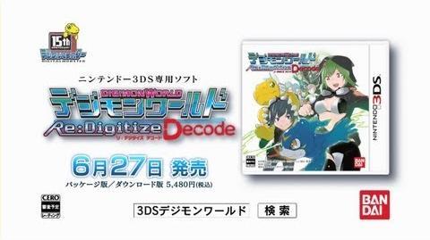 3DS「デジモンワールド リ:デジタイズ デコード」CM