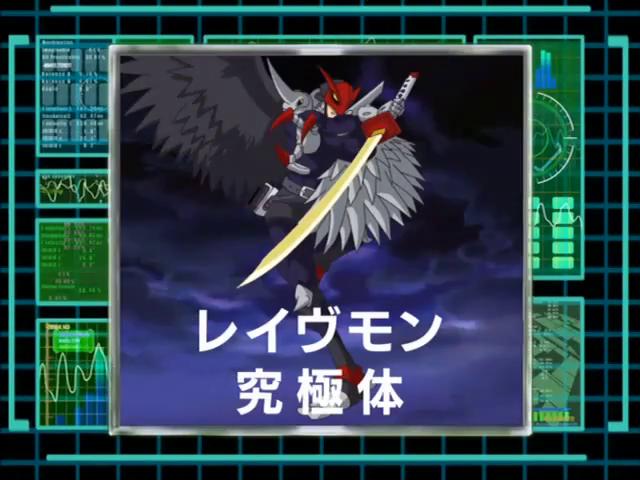 Image - DigiAnalyserDS-Ravemon.png | DigimonWiki | FANDOM