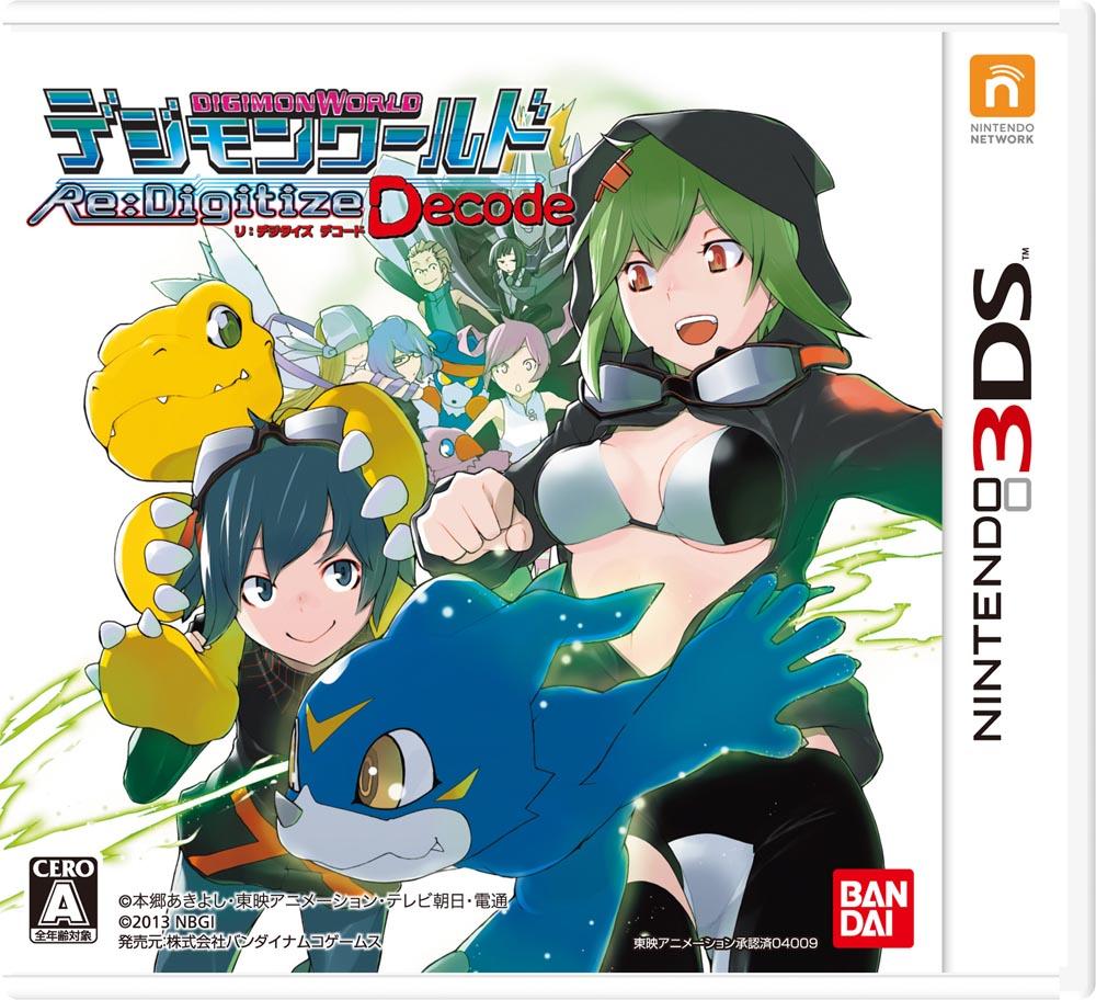 Category:Nintendo 3DS Games | DigimonWiki | FANDOM powered