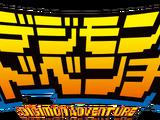 Digimon Adventure (RPG)