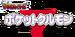 Pocketculumon logo