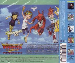 Boukensha Tachi no Tatakai Original Soundtrack b