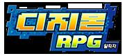 Digimonrpg logo