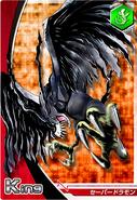 Saberdramon Dch-5-843 front