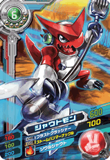 File:Shoutmon TTS10 (SDT).png