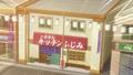 8-17 Kitchen Fujimi.png