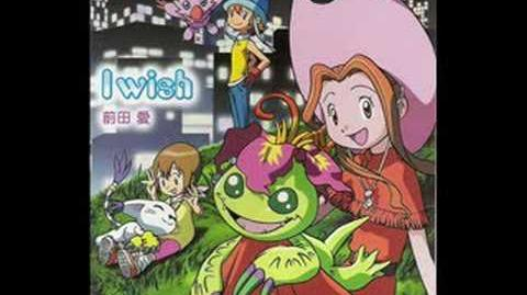 Digimon Adventure - I wish single