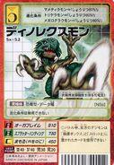 DinoRexmon2