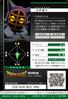 Kotemon 2-021 B (DJ)