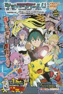 List of Digimon World Re-Digitize chapters 1