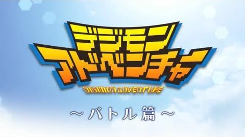PSP「デジモンアドベンチャー」プレイ動画~バトル篇~