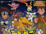 Digimon Adventure: Anode Tamer and Cathode Tamer