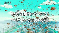 List of Digimon Fusion episodes 61