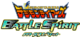 Battlespirittamer logo