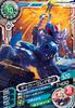 DeckerGreymon D6-22 (SDT)
