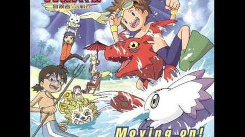 Digimon Tamers - Fragile Heart single