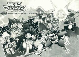 Doppel-Tamer! Der Großartige Superdimensionale Kampf!