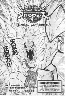 List of Digimon Xros Wars chapters 14