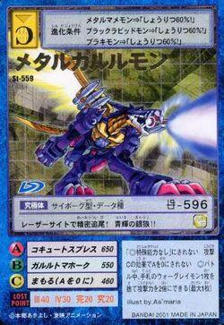 MetalGarurumon St-559 (DM)