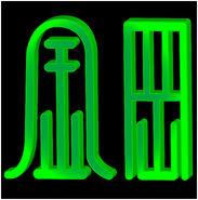 Simbolo del acero