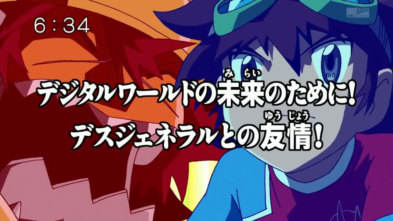 Rotten to the Digi-Core! | DigimonWiki | FANDOM powered by Wikia