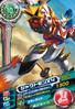 Shoutmon X4 D6-02 (SDT)