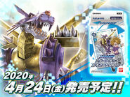 Digimon card game ST2 promo