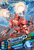 Chaosdramon D6-34 (SDT)