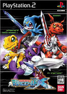 Game digimonworldx cover