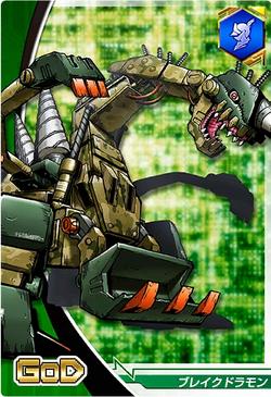 Breakdramon 5-809 (DCr)