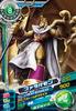 Pharaohmon D4-37 (SDT)
