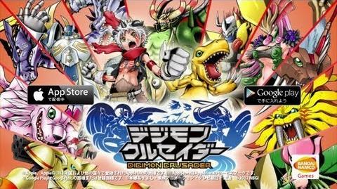 『デジモンクルセイダー』 プロモーションムービー