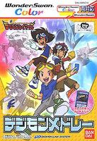 Digimon tamers digimon medley boxfront