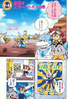List of Digimon Adventure V-Tamer 01 chapters 14