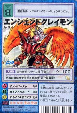 AncientGreymon Sp-22 (DM)