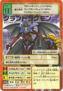 Bx-168 Gran Dracmon