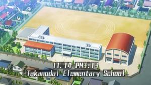 Ecolme Primaire de Takanodai