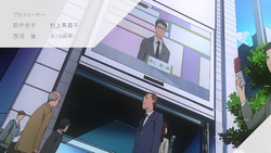 7-01 Shuujirou Nakajou