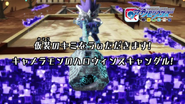 Episodio 4 Digimon Universe Appli Monsters avance JP