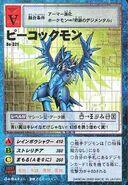 Peacockmon